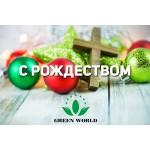 Компания Green World поздравляет всех с Рождеством!