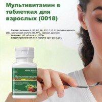 Мультивитамин для взрослых