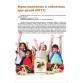 Мультивитамин для детей
