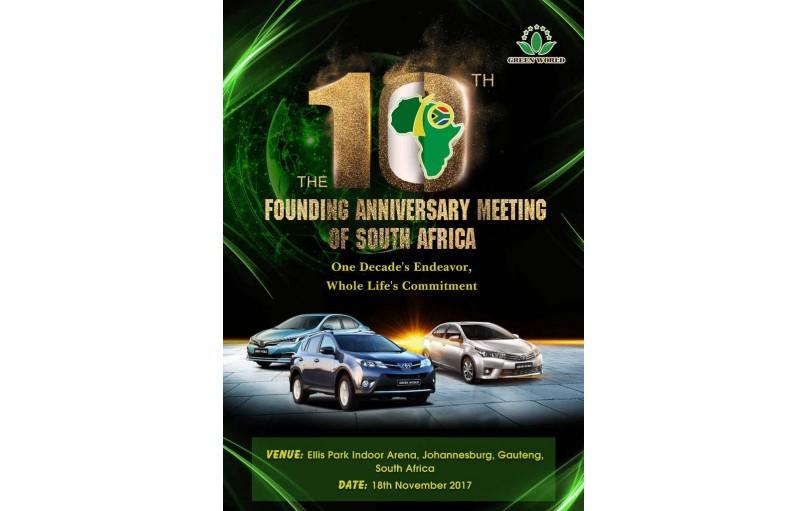 Приглашаем на конференцию 10 летнего юбилея компании Green World в Африке!