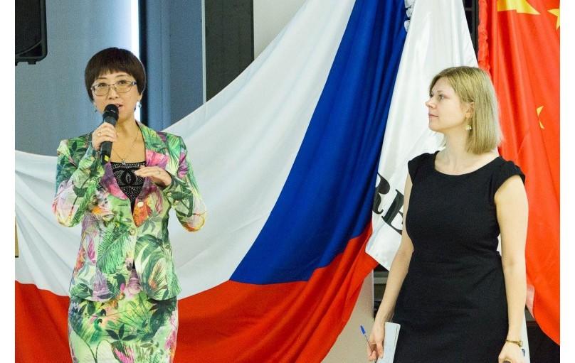 """Международная конференция """"Green World"""" в Праге"""
