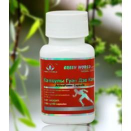 Гуан Дзе Кан капсулы для лечения суставов